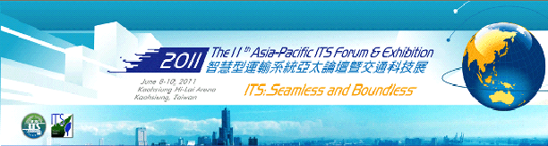 2011 ITS Asia-Pacific Forum Taiwan